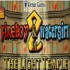 מקדש האור